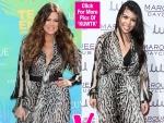 Kourtney Kardashian Borrows Khloe's Leopard Dress