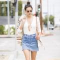 Bodysuits Latest Celebrity Fashion Obsession