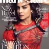 Priyanka Chopra Cover for April Falls Flat