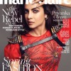 Priyanka Chopra Cover for April Falls Flat