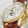 Precious Watch Sold in Dubai for Rs.100 Million