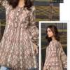 Nishat Linen Sawan Women Ready to Wear Collection 2018