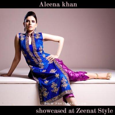 aleena khan pakistan model salwar kameez