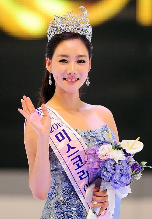 Miss Korea Competing Miss Universe 2012 Fashion Style
