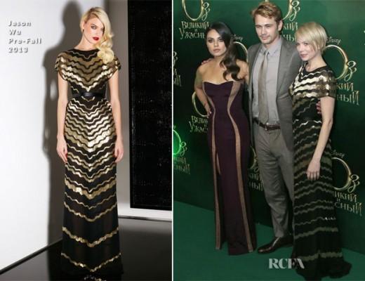 Mila Kunis In Atelier Versace