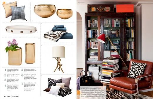 Nate Berkus Target Fall Collection image
