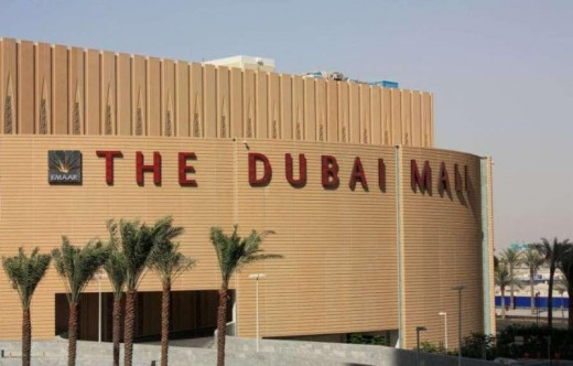 The Dubai Mall Luxury Shopping Destination Pictures