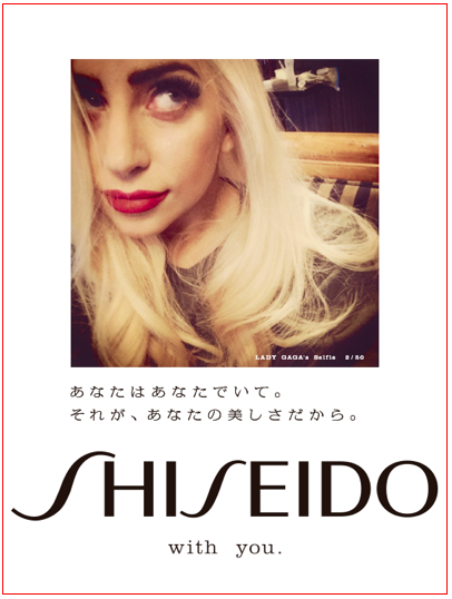 Lady Gaga new Face of Shiseido 2015