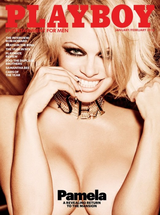 Pam Anderson to appear on final 'Playboy' nude issue cover