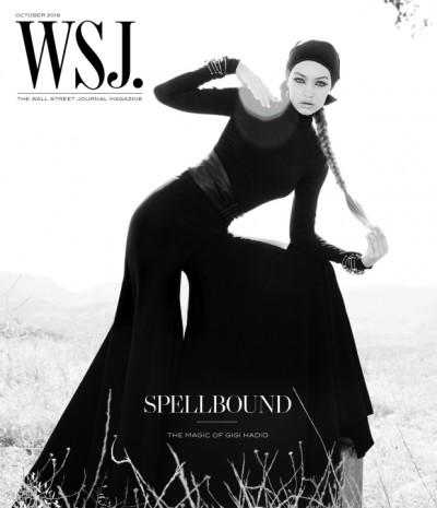 Gigi Hadid Pics on WSJ's October Cover