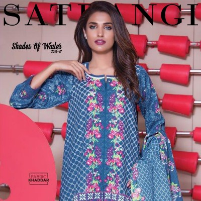 Satrangi Brings New Collection