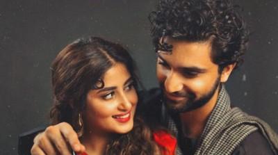 Sajal and Ahad Couple