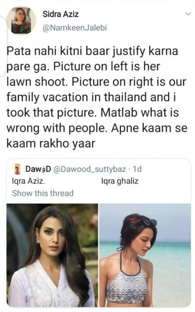 Sidra Aziz Tweet