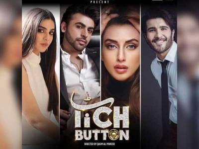 New Pakistani Movie Tich Button