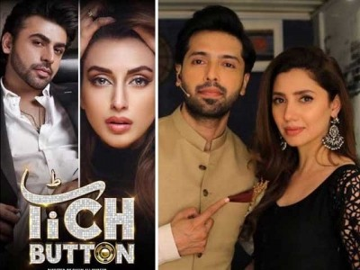 New Pakistani Movies Coming in 2020